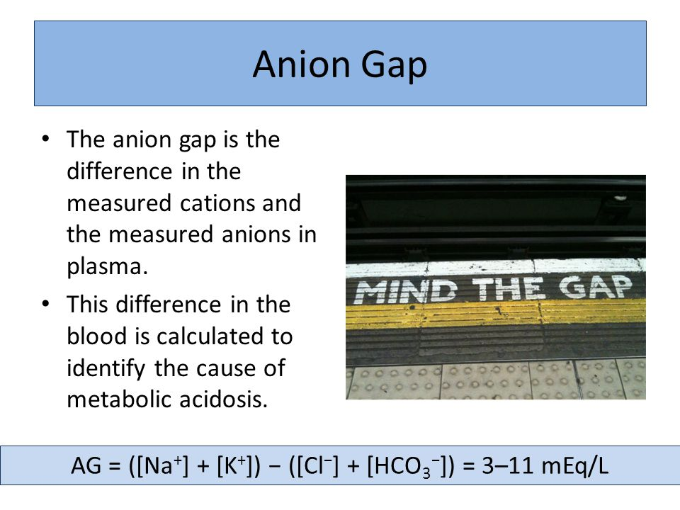 AG = ([Na+] + [K+]) − ([Cl−] + [HCO3−]) = 3–11 mEq/L